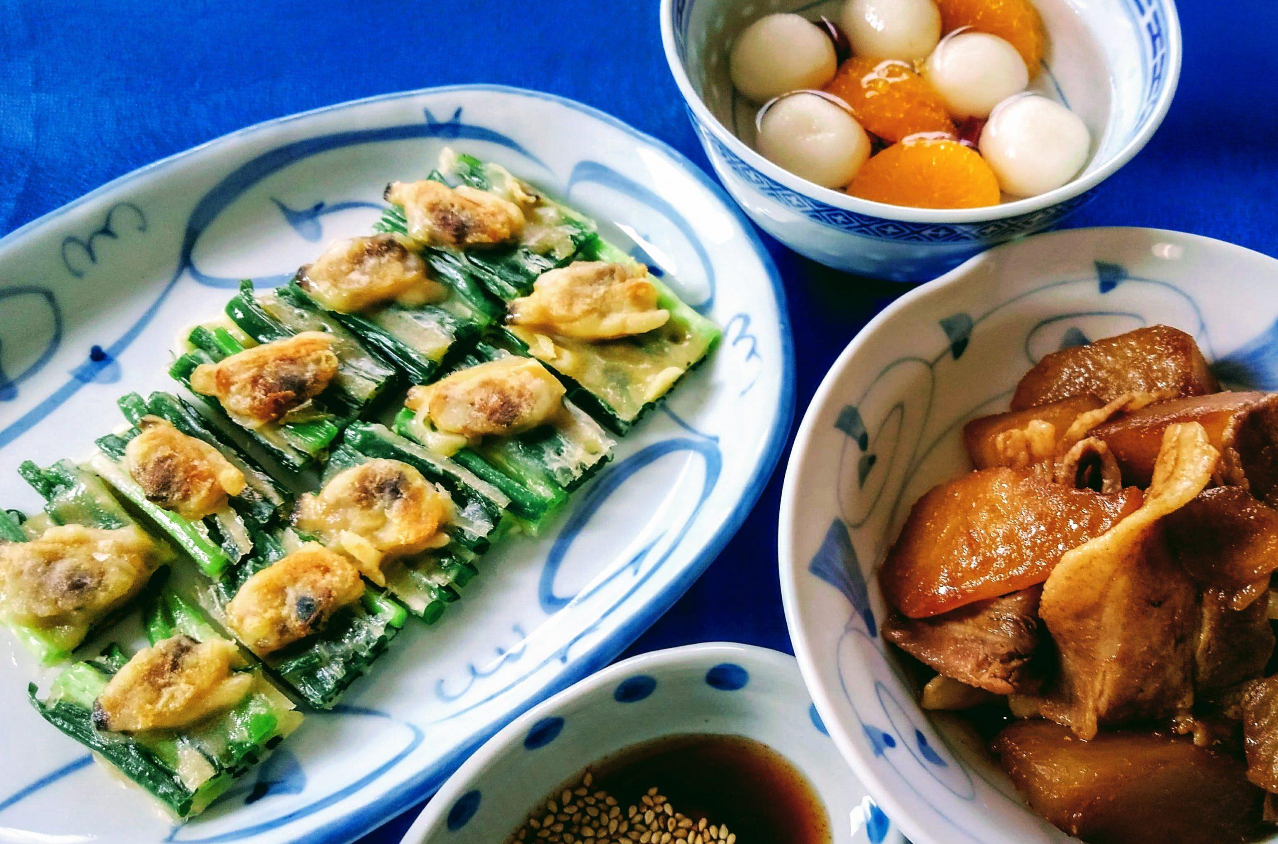 ひとりでつくる料理コース~1月期